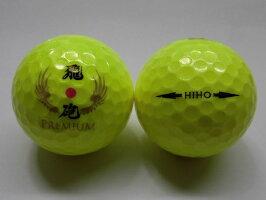 【Sランク】LynxリンクスHIHOPREMIUM飛砲プレミアムイエロー1球【マーク・ネーム無】【中古】ロストボール
