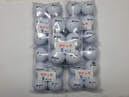 【マジックSランク】SRIXONZ-STAR(スリクソン)'17モデル1球ホワイト【中古】ロストボール