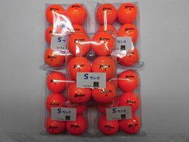 【Sランク】SRIXONZ-STAR(スリクソン)'17モデル1球パールオレンジ【マーク・ネーム無】【中古】ロストボール