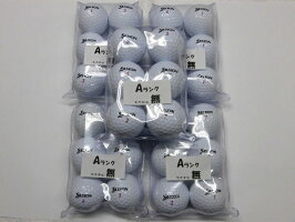 【Aランク】SRIXON−X−(スリクソンエックス)ホワイト30球【マーク・ネーム無】【中古】ロストボール【送料無料】