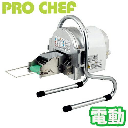 調理器具, スライサー  SW-820B PRO CHEF