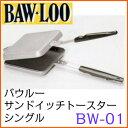 Bw-01-1