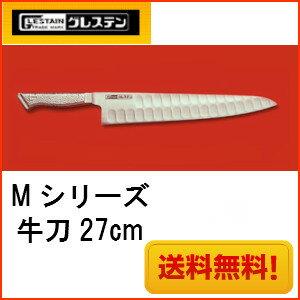 Gleysteen M series sledgehammer 27 cm 727TM stainless steel one-piece Honma science ☆.