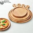 ピザトレー 30 木製 外寸33cm Pizza Master GB-PT30 ピザ 皿 カッティングボード 合羽橋 かっぱ橋 クリスマス