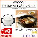 Thc03-910
