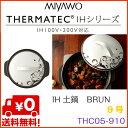 Thc05-910