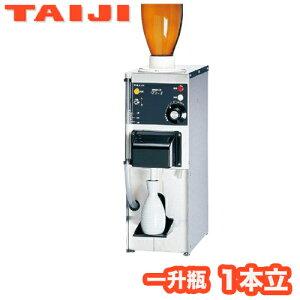 卓上型全自動酒燗器Ti-1タイジTAIJI