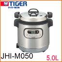 Jhi-m050