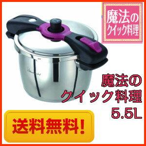 ワンダーシェフ魔法のクイック料理AQシリーズ両手圧力鍋5.5L