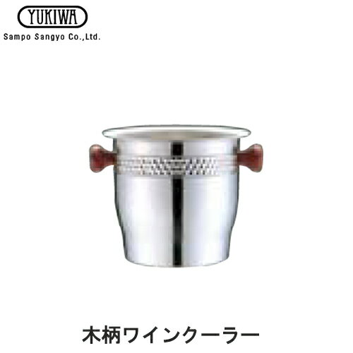 * ST tree pattern wine cooler ☆◎