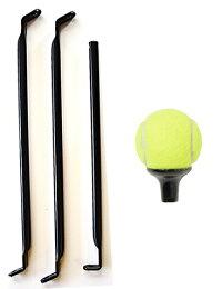 テニス練習機ならピコチーノ。