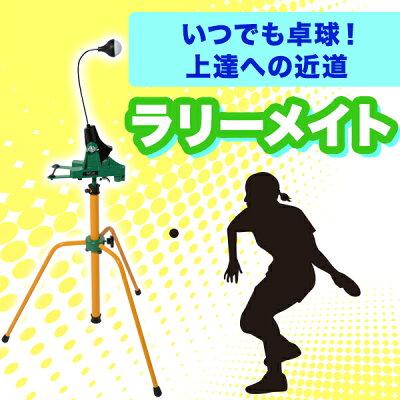 自宅で打球感覚を掴む練習してみませんか?