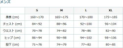 finetrack(ファイントラック)MENSクロノハーフパンツ/FN/M(FBM0302)[0326_FBM0302][ブルー]メンズズボンパンツボトムスアウトドアウエア旅行用品釣りウエアスポーツショートパンツ男性用ウェアアウトドアウェア