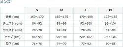 finetrack(ファイントラック)MENSクロノコンバートパンツ/MS/MFBM0303