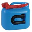 納期:2021年02月上旬hunersdorff ヒューナースドルフ Fuel Can PREMIUMI 5L blue 800400アウトドアギア 燃料タンク アウトドア 燃料 ブルー ベランピング おうちキャンプ