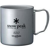 snow peak(スノーピーク) チタンダブルマグ 450 MG-053R