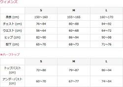 finetrack(ファイントラック)WOMENSクロノコンバートパンツ/MS/L(FBW0303)[0326_FBW0303][女性用][大人用][イエロー]レディースズボンパンツボトムスアウトドアウエア旅行用品釣りレディースファッションショートパンツ女性用ウェア