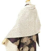 ケープストールショール和装着物ウールレオパード柄アイボリー