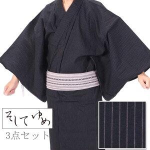 メンズ 浴衣 そしてゆめ ブランド 紳士 LLサイズ 3点セット 浴衣+角帯+下駄 オプションでワンタッチ帯に変えれます(別料金)黒 ストライプ 縞 綿