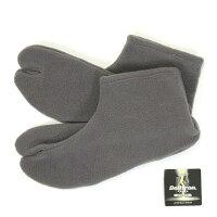 足袋男フリースあったか足袋冬用ストレッチ足袋口ゴム足袋カバー日本製グレー2サイズあります