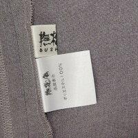 和装コート撫松庵着物コート収納袋付きスクエアコート日本製