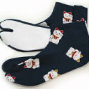 足袋 オリジナル足袋 招きネコ柄 メール便160円での発送もできます!