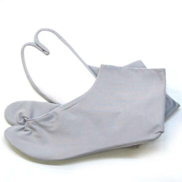 紳士 足袋 のびる綿の男足袋 グレー 【メール便発送可】