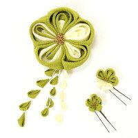 髪飾り和装3個セットつまみ細工だらり付き振袖袴緑