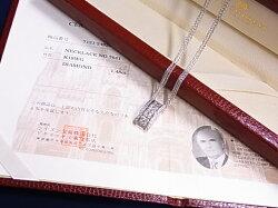 【美品!】PICCHIOTTIピキョッティK18WG(750)3連チェーンダイヤモンドペンダントネックレス