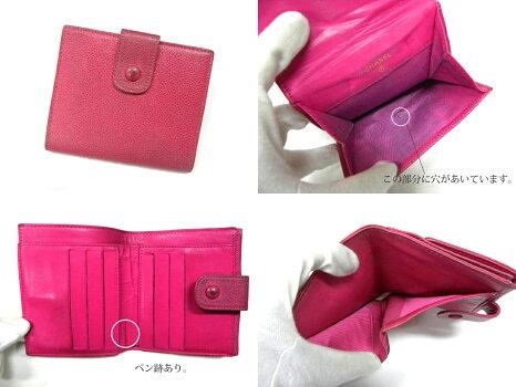 CHANELシャネルキャビアスキンWホック財布カラー:ピンク