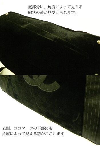 【美品】CHANELシャネルココマークボストンバッグベルベット×サテン【中古】