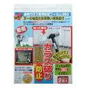 ノムラテック 保険付き・透明ガラス専用防犯フィルム360 A...