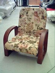 リクライニングやすらぎ座椅子 華 ARYZ-5661A