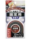 コニシボンド 両面テープ固定用 15mm×2m #04686