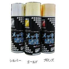 染めQテクノロジー メッキ感覚 シルバー 312ml