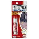 セメダイン セメダイン エポキシパテ金属用 P60g HC-116(1008168)