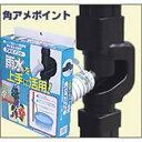 【楽天最安値挑戦中】角アメポイント 雨とい(堅とい)設置用 雨水集水用継手 角堅といに