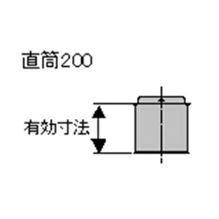 HONMAホンマ製作所ステンレス二重断熱直筒200Lφ150mm用