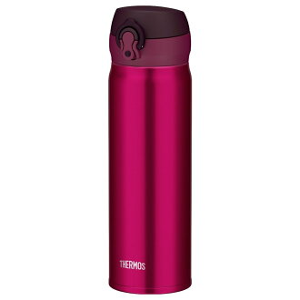 thermos vacuum insulation mobile phone mug burgundy JNL-500 BGD