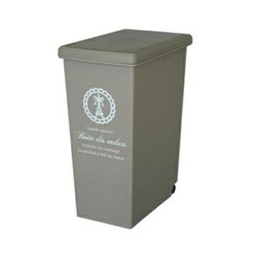 平和工業 ゴミ箱 スライドペール 45L ベージュ