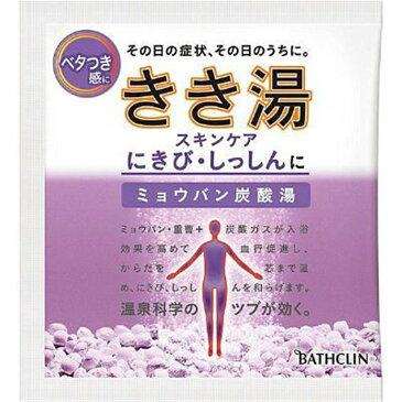バスクリン きき湯 ミョウバン炭酸湯(にきび・しっしんに) リーフの香り 30g
