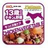 【訳あり品】【賞味期限2017年6月16日】イトウ&カンパニー Platium13歳からのチキン&野菜 100g