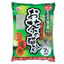お茶の猫砂 OCN-70N 7L