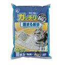 ガッチリ固まる猫砂Ag+ GN-8 8L