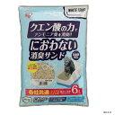 システム猫トイレ用 におわない消臭サンド クエン酸入り 香り付き 6L 製品画像