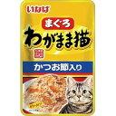 ホームセンターヤマキシ楽天市場店で買える「いなばペットフード わがまま猫 まぐろパウチ かつお節入り 40g」の画像です。価格は51円になります。