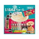 いなばペット ちゅ〜る 水分補給 とりささみ ビーフミックス味 [犬 ドッグフード おやつ] 14g×20本