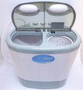 アルミス 2槽式小型洗濯機 晴晴 AST-01