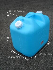 【1回の注文につき3個まで】コダマ樹脂工業 灯油缶 (ポリ缶) (ポリタンク) 20L青幅広ノズルなし【JIS規格品】【K3】