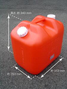 【1回の注文につき3個まで】コダマ樹脂工業 灯油缶 (ポリ缶) (ポリタンク) 20L赤幅広ノズルなし【JIS規格品】【K3】